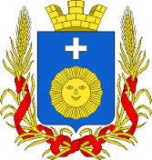 Каменец-Подольск
