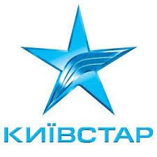 «Киевстар», АО