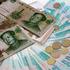 юань рубль