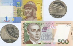 Украинская гривна (UAH)