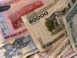 Прогнозы: курс белорусского рубля
