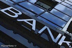 История создания Банков