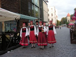 Народ: эстонцы