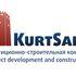 Компания  KURTSAFIR