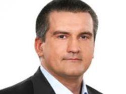 Аксенов Сергей Валерьевич