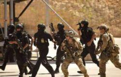 Антитеррористическая операция - АТО