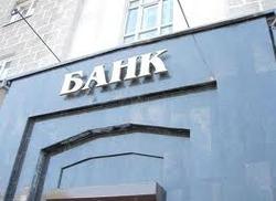 Банки Петербурга