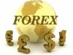 Forex (Форекс)