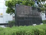 Шанхайская фондовая биржа (SSE)