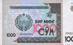 Узбекский сум (UZS)