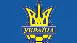 Чемпионат Украины по футболу