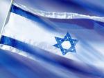 Горские евреи