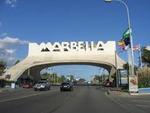 Марбелья