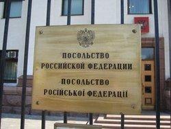 Посольства РФ