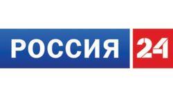 Россия 24 - телеканал