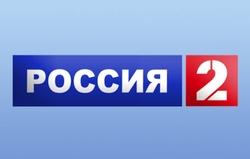 Форекс телеканал россия график брент
