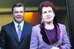 Янукович Людмила Александровна