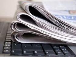 СМИ - средства массовой информации