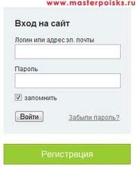 Одноклассники - вход на сайт