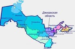 Джизакская область