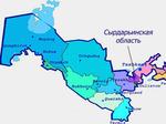 Сырдарьинская область