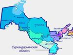 Сурхандарьинская область