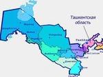 Ташкентская область