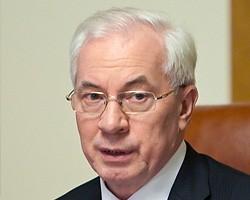 Азаров Николай Янович