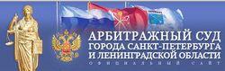 Суд по иску Григория Лепса к соцсети ВКонтакте будет закрытым