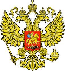 Главная битва Путина – не с внешним врагом, а с собственной элитой