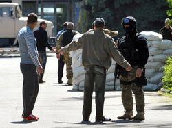 Сепаратисты захватили горсовет и милицию в Константиновке