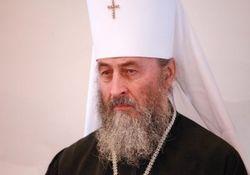 УПЦ Московского патриархата возглавил Онуфрий