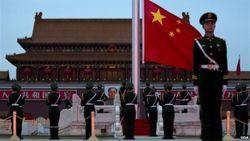 Китай предлагает России и членам ШОС «усилить контроль» над Интернетом