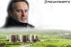 Проигрыш «Нафтогаза» в Стокгольмском суде связан со сговором с RosUkrEnergo – СМИ