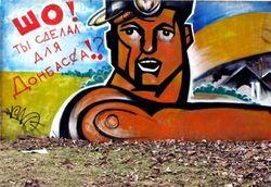 Особый статус Донбасса будет позорным для украинцев – СМИ