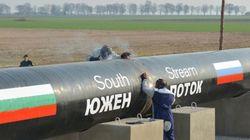 Кремль опровергает возобновление «Южного потока»
