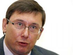 США приветствуют назначение Луценко генпрокурором