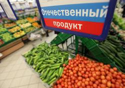 За 3 года антисанкций продукты питания в России подорожали в полтора раза