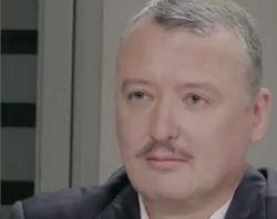 Гиркин потерял палец и получил пулю в ногу в стычке с Захарченко