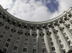 Сокращение чиновников: в Украине ликвидировали Госслужбу занятости