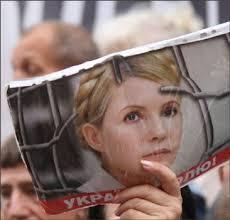 Тимошенко в тюремной больнице