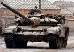 Эксперты МИСИ идентифицируют танки боевиков как российские