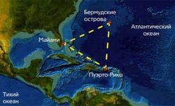 Орбитальный спутник откроет тайны Бермудского треугольника