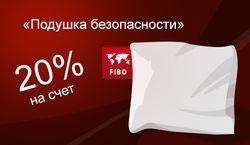 FIBO Group: «Подушка безопасности»
