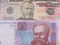 Курс гривны упал к доллару США на 1,76%