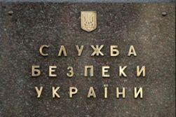 Задержан инициатор издательства «Новороссия» - СБУ
