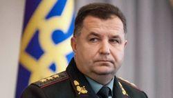 Для проведения серьезных реформ в армии нужно больше денег – Полторак