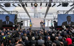 Порошенко назвал войну с Россией страшнее аварии на ЧАЭС