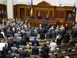 Завтра Верховная Рада Украины может распустить парламент Крыма