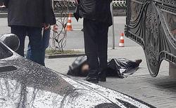 Убитый в центре Киева Денис Вороненков